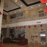 Changlong Express Hotel Qionghaiの写真