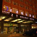 Hai'an Zhengtong Holiday Hotel resmi