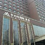 Foto van Changbaishan International Hotel