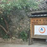 Foto de Laoxie Chemadian Youth Hostel Lijiang