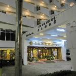Photo of Astar Hotel