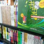 Photo de Home Inn Shanghai Renmin Square Fuzhou Road Shanghai Book Store