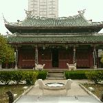 Hujian Guild Hall