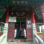 Jiaonu Fanzhong Temple