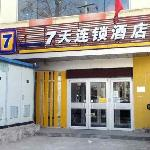 Photo of 7 Days Inn Beijing Shilihe Juran Zhijia