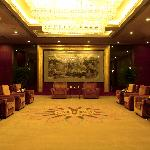 Foto di Blue Horizon International Hotel Linyi