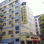 Foto de Home Inn (Xiamen Changqing Road)