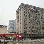 Jinjiang Inn Tianjin Railway Station