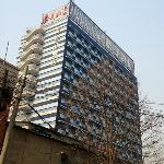 Photo de Orange Hotel Beijing Xizhimen