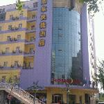 Φωτογραφία: Home Inn Baoji Wenhua Road Kaiyuan Square