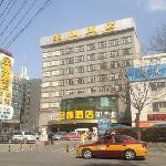 Φωτογραφία: Sunshine JiaYu Golden Hotel
