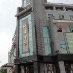 Youngor Central Hotel resmi