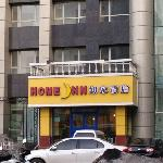 Foto de Home Inn Changchun Quan'an Square