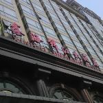Photo de Xinhai Jinjiang Hotel