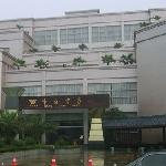 Foto van Wangjiang International Hotel