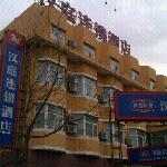 Foto Hanting Express Qingdao Xianggang Middle Road 2nd