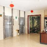Photo of Jiayue Business Hotel