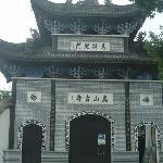 Yongzhou Gaoshan Temple