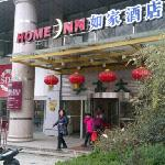 Foto de Home Inn (Qingdao Xianggang Middle Road)