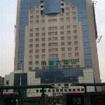 Photo of Sanfod Hotel