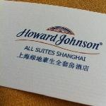 Фотография Howard Johnson All Suites Hotel