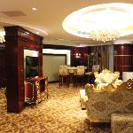 Foto de Vienna International Hotel Shenzhen Songgang ShaJiang Road