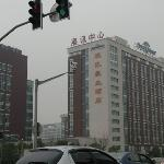 Foto Howard Johnson Hotel Zhangjiang Shanghai