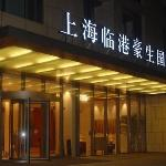 Φωτογραφία: Howard Johnson Plaza Lingang Shanghai