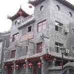 Photo of Zhengzhidao Youth Hostel