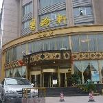 Photo de HNA Hotel Downtown