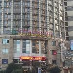 Photo of Changhang Merrylin Hotel Shanghai