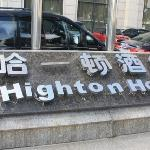 Foto de Highton International Hotel