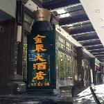 Photo of Jinchen Hotel