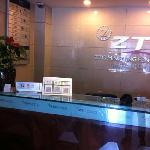 Foto van Zhejiang Tourism Group Mingting Hotel