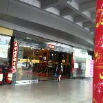 Foto de Home Inn (Shenzhen Zhuzilin)