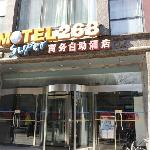 Photo de Motel 268 Beijing Wangfujing