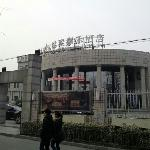 Photo of Beijing Kuntai Novel Hotel