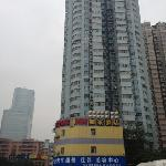 Φωτογραφία: Home Inn Guangzhou Tianhe Tiyuxi Subway Station