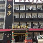 Photo de Jinsha Business Hotel