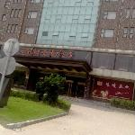 Photo de Fairyland Hotel Shanghai Yanggao South Road