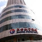 Photo of Shanghai Eastern Airline Hotel