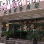 Youhao Business Hotel Foto