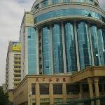 Photo of Shanghai Hotel