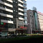 Wuzhou Hotel