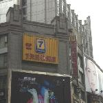 Foto van 7 Days Inn Chengdu Chunxi Road Walking Street