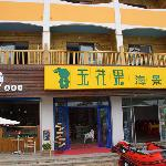 Foto di Fig Inn (Weihai)