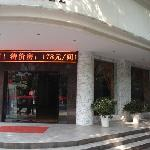 Photo de Ming Cheng Hotel