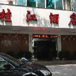 Photo of Guijiang Hotel