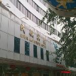 Hainan Civil Aviation Hotel resmi