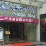 Photo de Haikou Hotel
